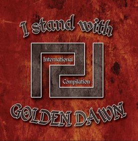 I stand with Golden Dawn - Sampler